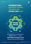 International Manufacturing Technology (PPURI) Fair 2019