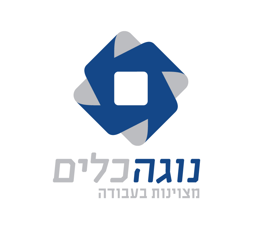 Noga Tools appointed as Filtermist oil mist collectors distributor in Israel