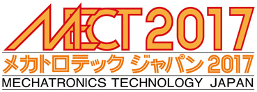 Filtermist to build on success in Japan at MECT 2017
