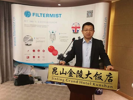 Filtermist (Shanghai) appoints Sales Manager for East China